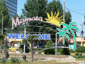 mamaia_welcome